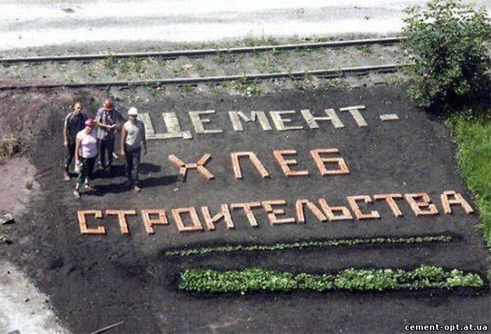 cementos yura logo 4665345 academiasalamancainfo